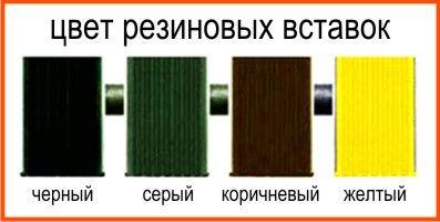 ЭКО Цвет резины
