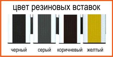 ЭКО 12 Цвет резины