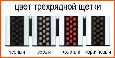 ЭКО 12 Цвет щетки