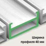 Opisanie-tip-profilya-Standart-22-Shirokij-profil-40